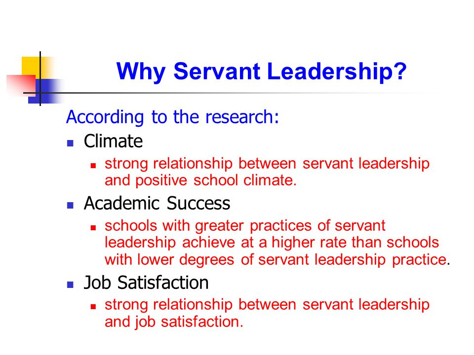 Why Servant Leadership