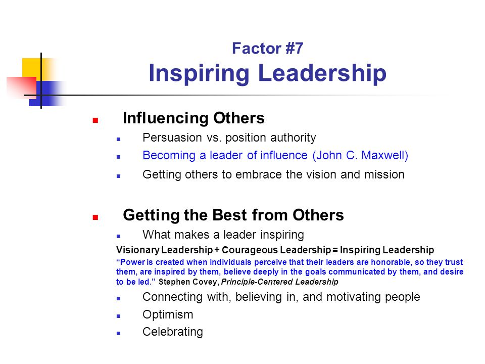 Factor #7 Inspiring Leadership