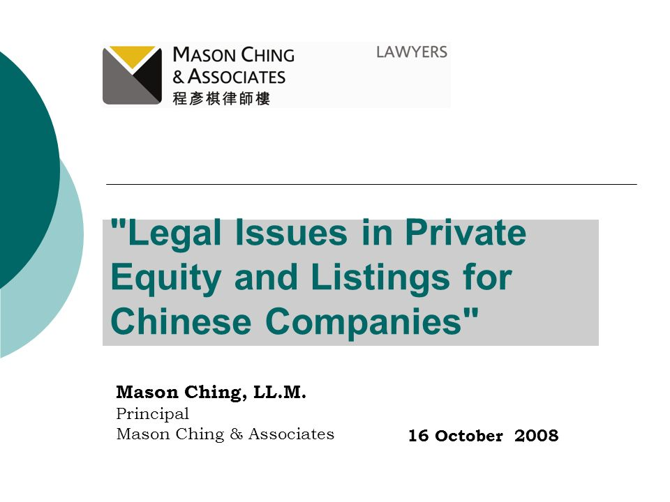 Legal Issues in Private Equity and Listings for Chinese Companies