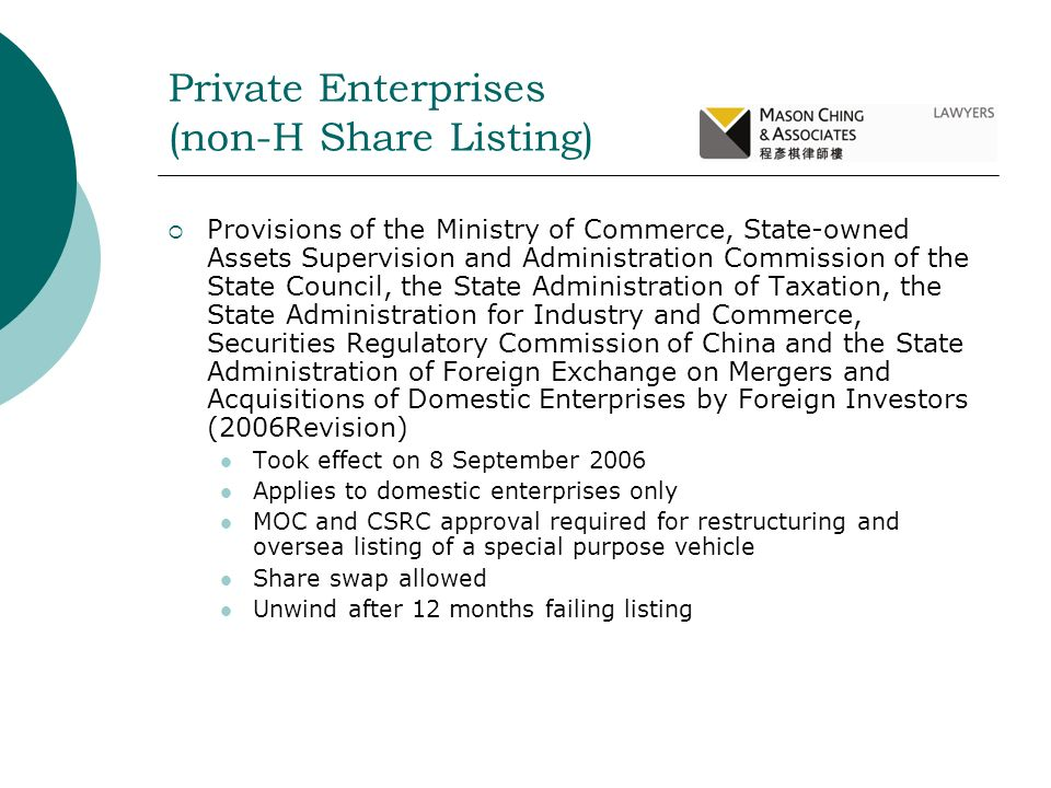 Private Enterprises (non-H Share Listing)