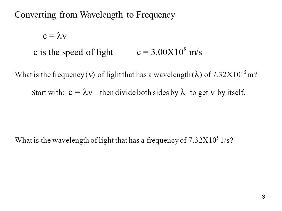 Converting from Wavelength to Frequency