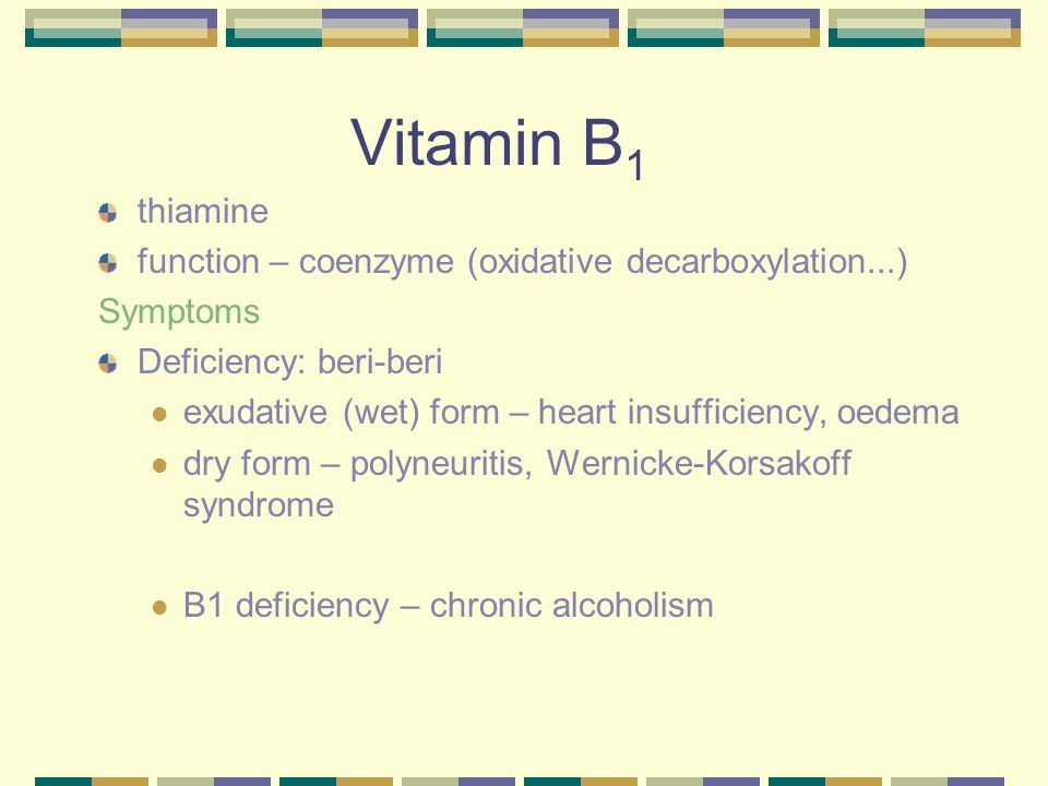 Vitamin B1 thiamine function – coenzyme (oxidative decarboxylation...)