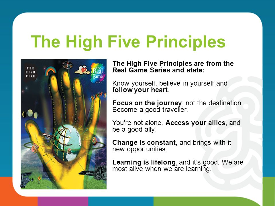 The High Five Principles