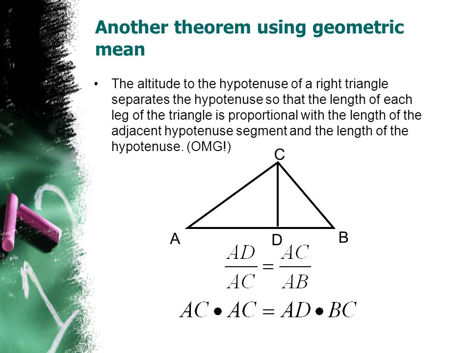 Another theorem using geometric mean