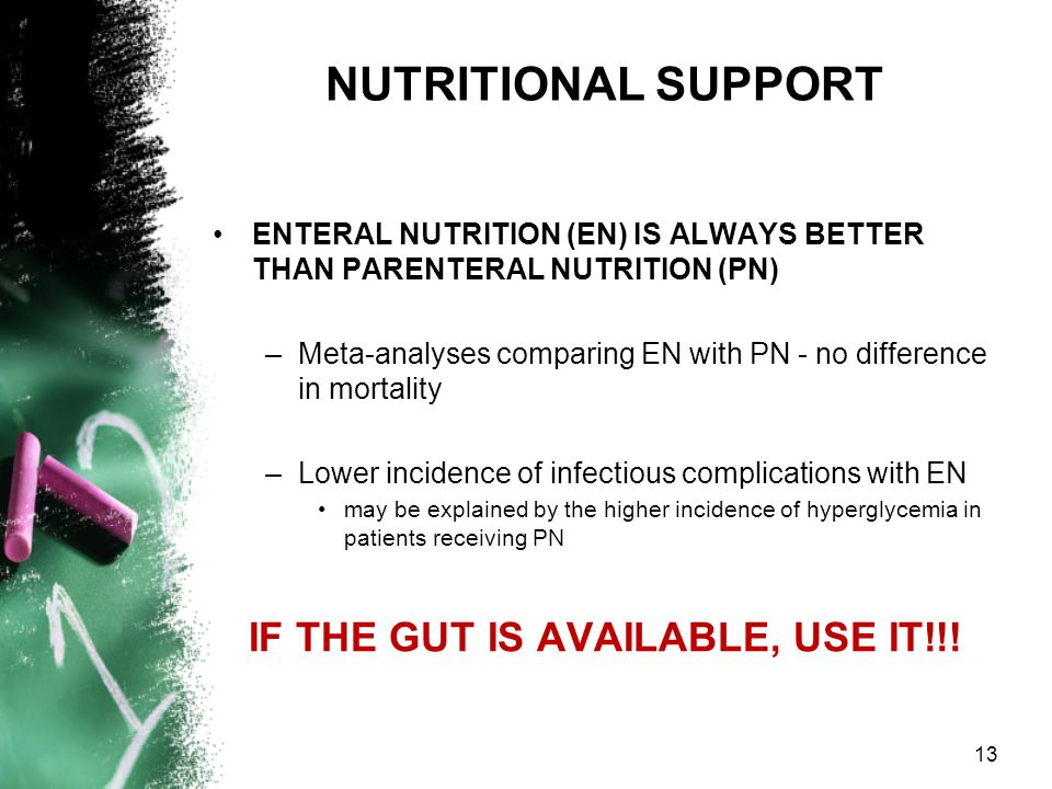 IF THE GUT IS AVAILABLE, USE IT!!!