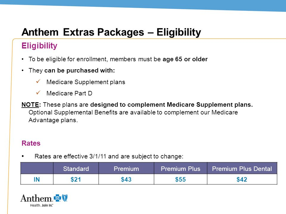 Anthem Extras Packages – Eligibility