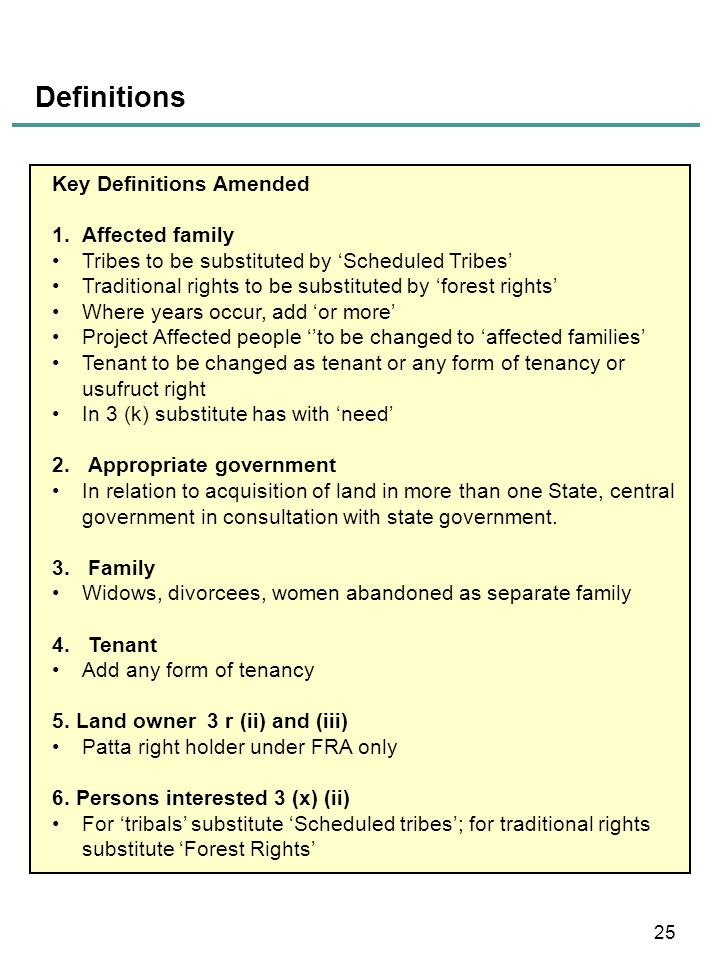 Definitions Key Definitions Amended Affected family