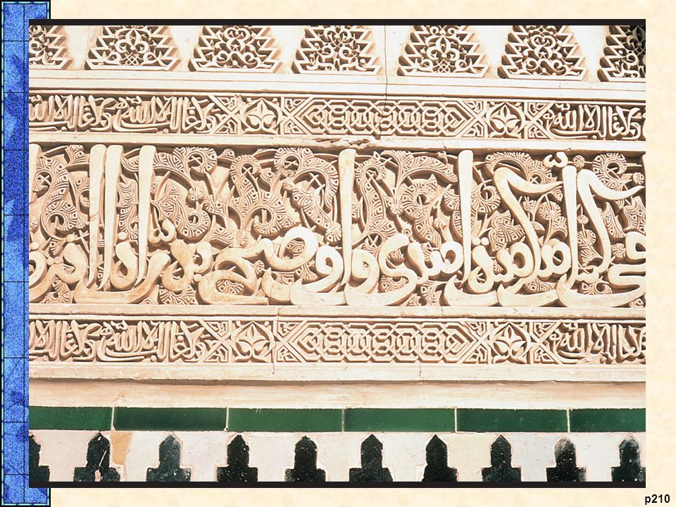 The Qur'an as Sculptured Design