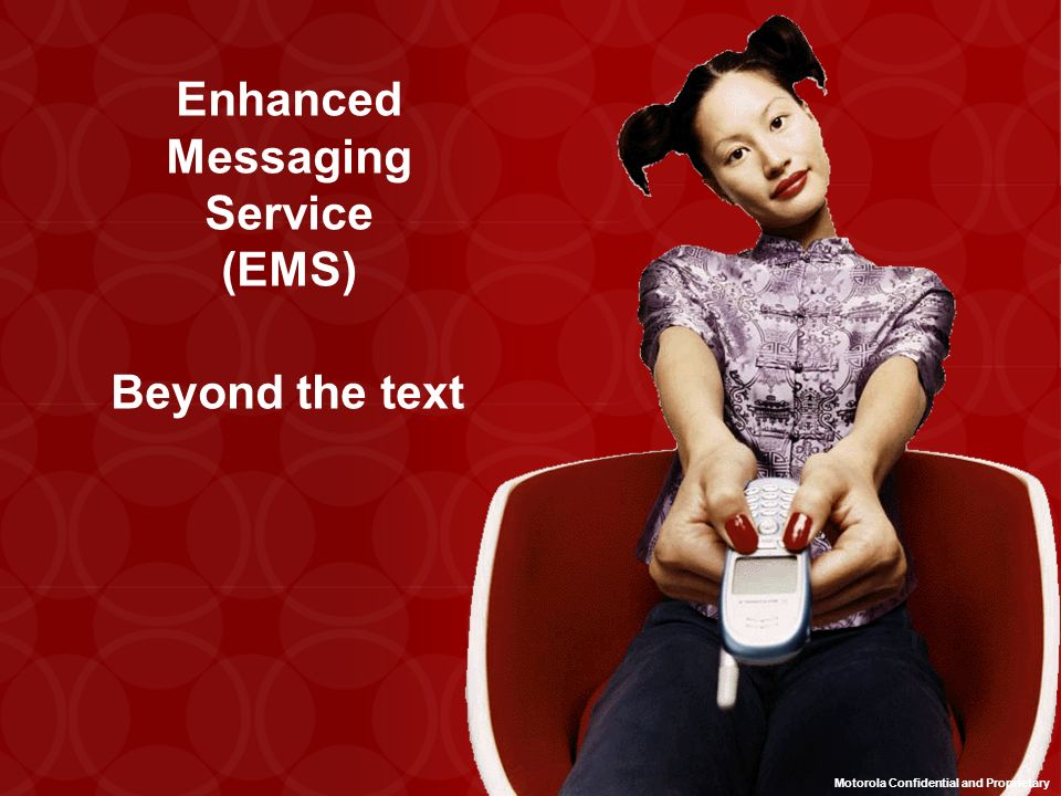 Enhanced Messaging Service (EMS)