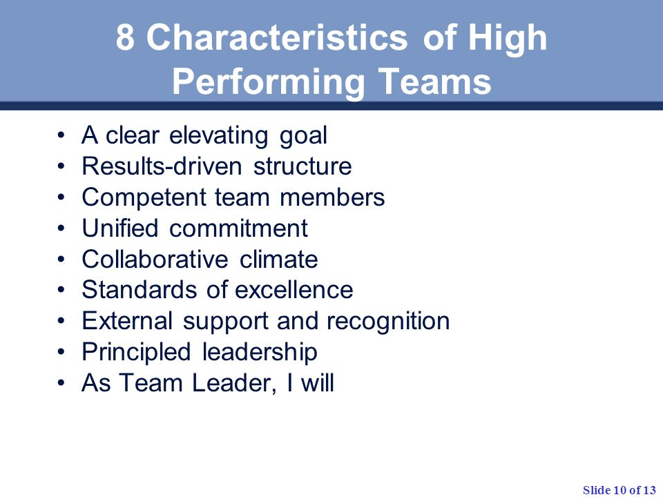 8 Characteristics of High Performing Teams