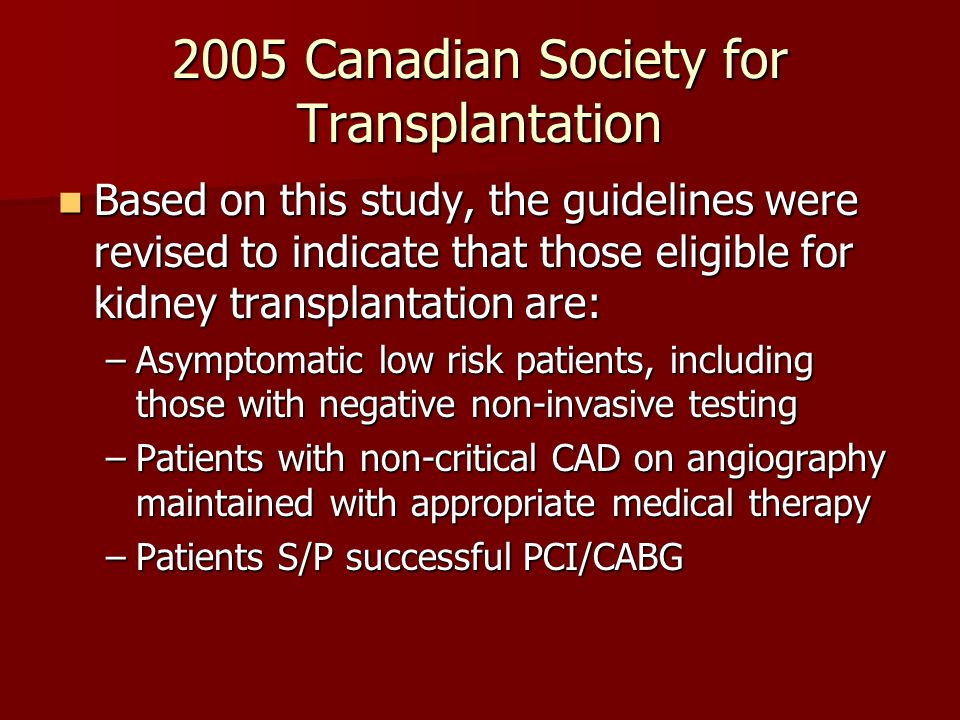 2005 Canadian Society for Transplantation