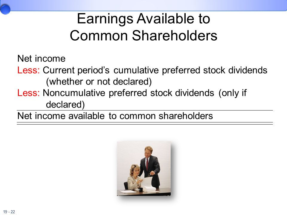 Earnings Available to Common Shareholders