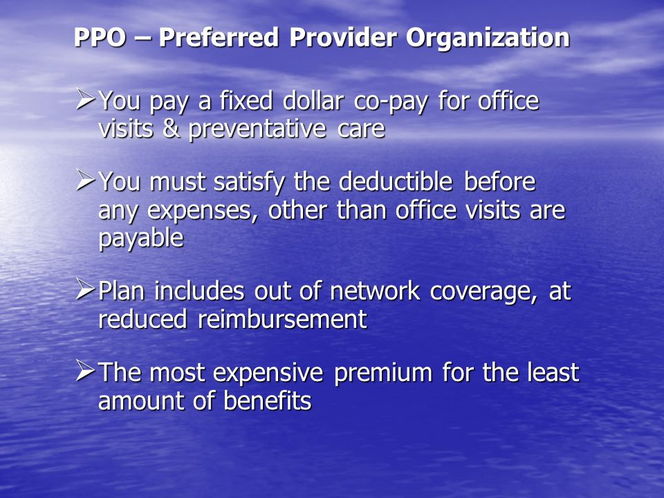 PPO – Preferred Provider Organization