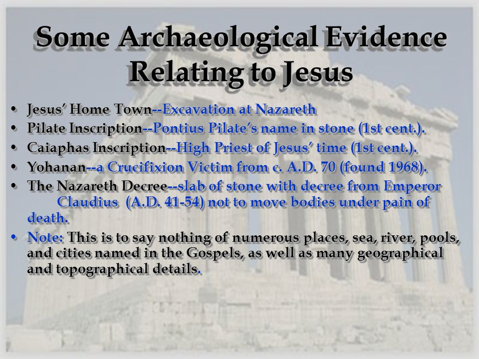 Some Archaeological Evidence Relating to Jesus