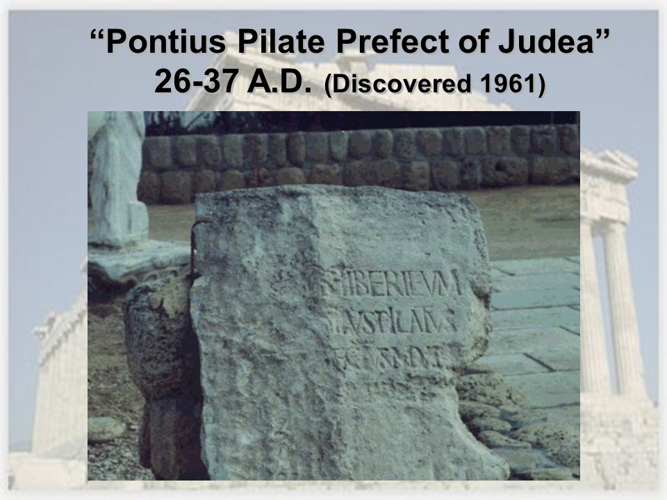 Pontius Pilate Prefect of Judea A.D. (Discovered 1961)