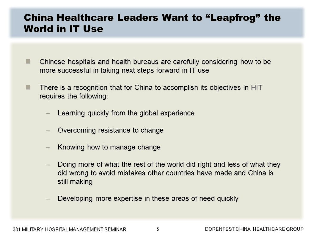 China Healthcare Leaders Want to Leapfrog the World in IT Use