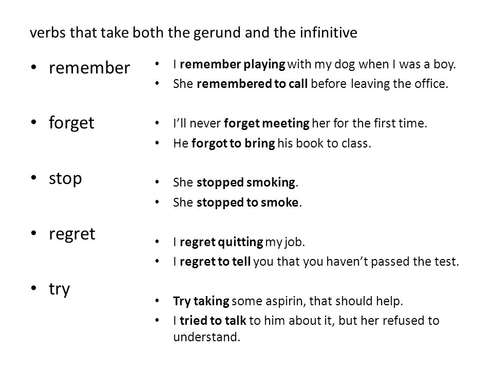 verbs that take both the gerund and the infinitive