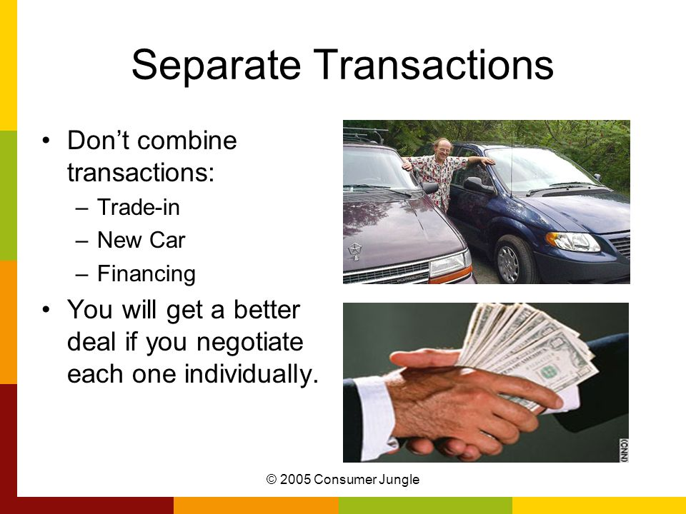 Separate Transactions