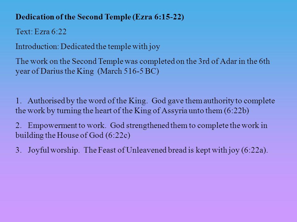 Dedication of the Second Temple (Ezra 6:15-22)