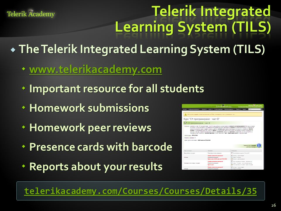 Telerik Integrated Learning System (TILS)
