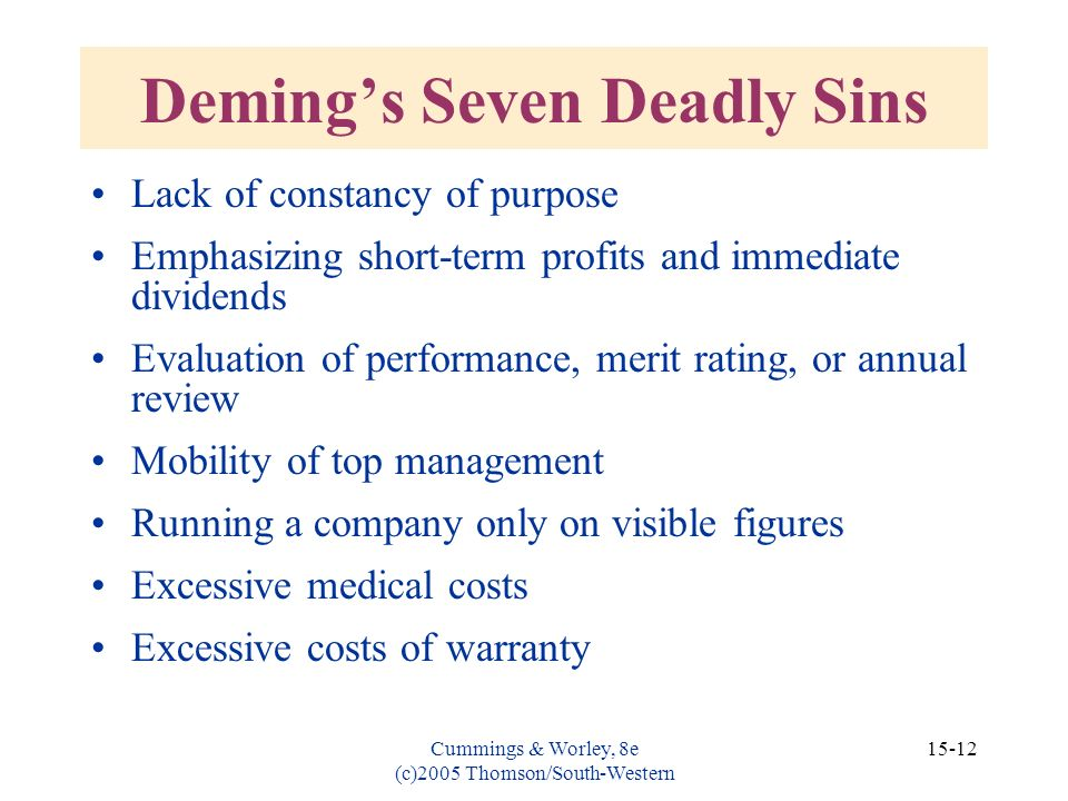 Deming's Seven Deadly Sins