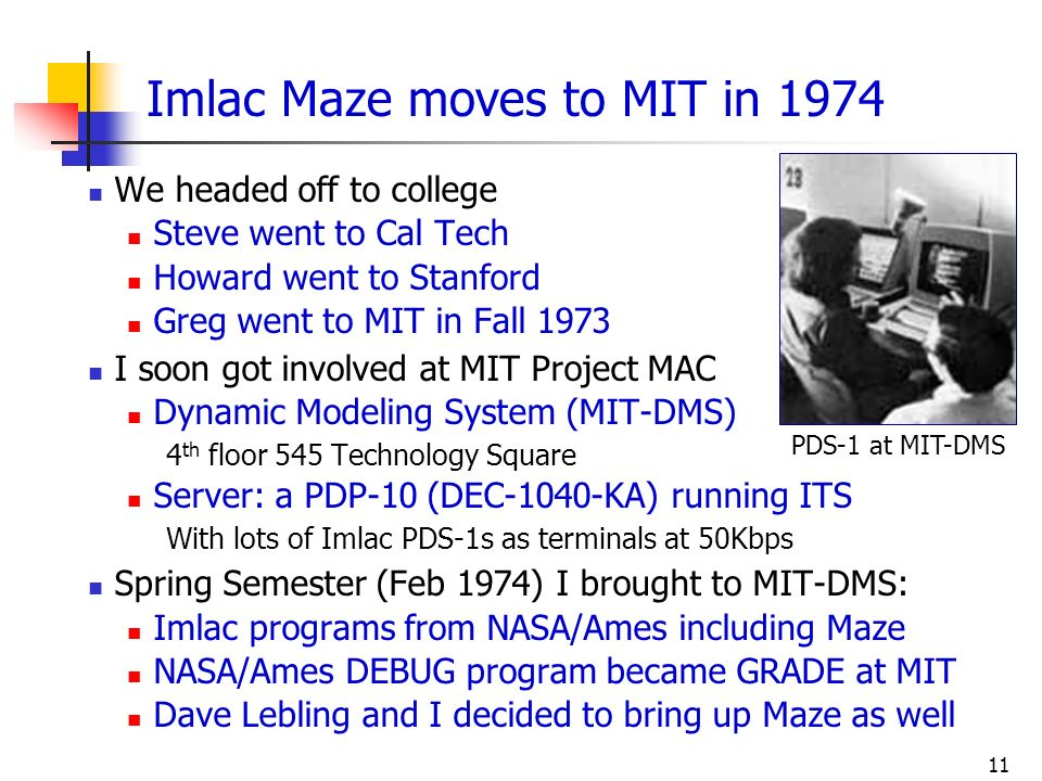 Imlac Maze moves to MIT in 1974