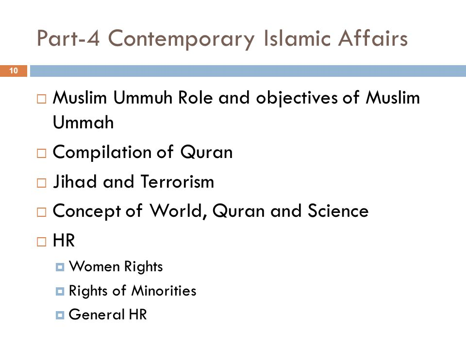 Part-4 Contemporary Islamic Affairs