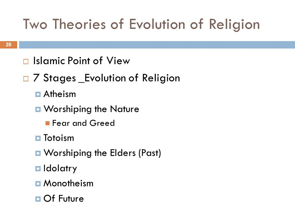 Two Theories of Evolution of Religion