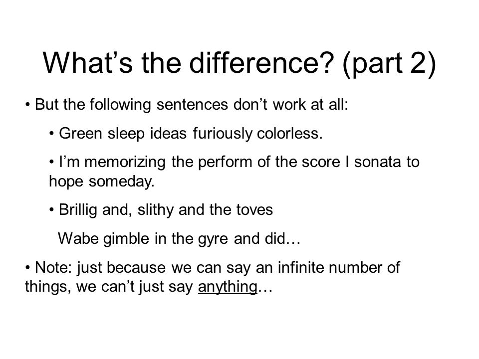 What's the difference (part 2)