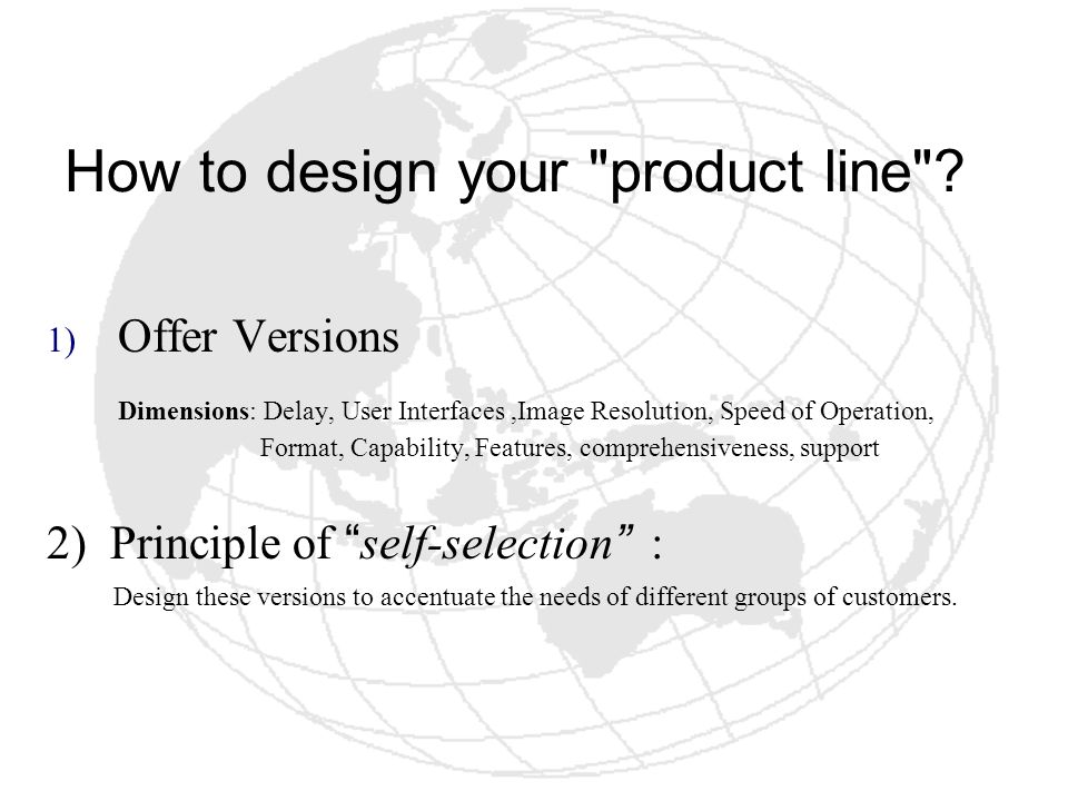 How to design your product line