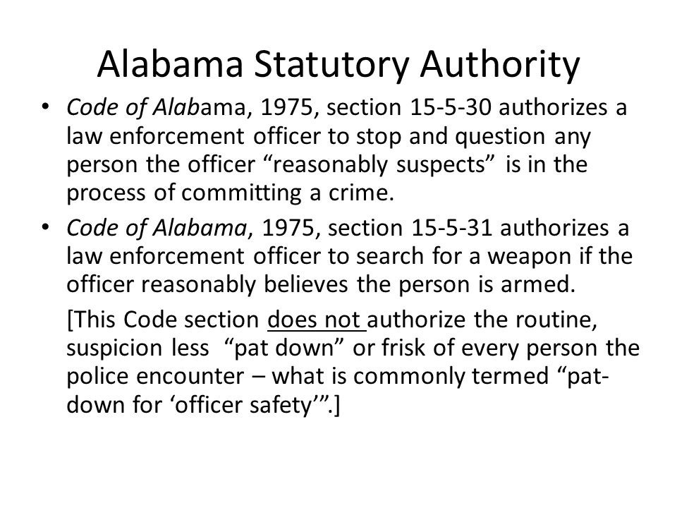 Alabama Statutory Authority
