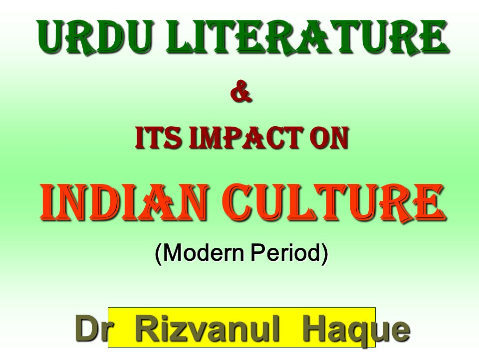 Indian Culture Urdu Literature Dr Rizvanul Haque & Its Impact on