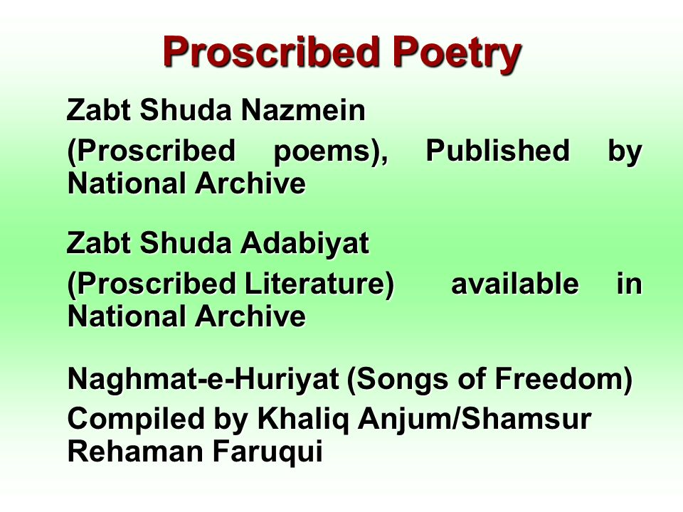Proscribed Poetry Zabt Shuda Nazmein