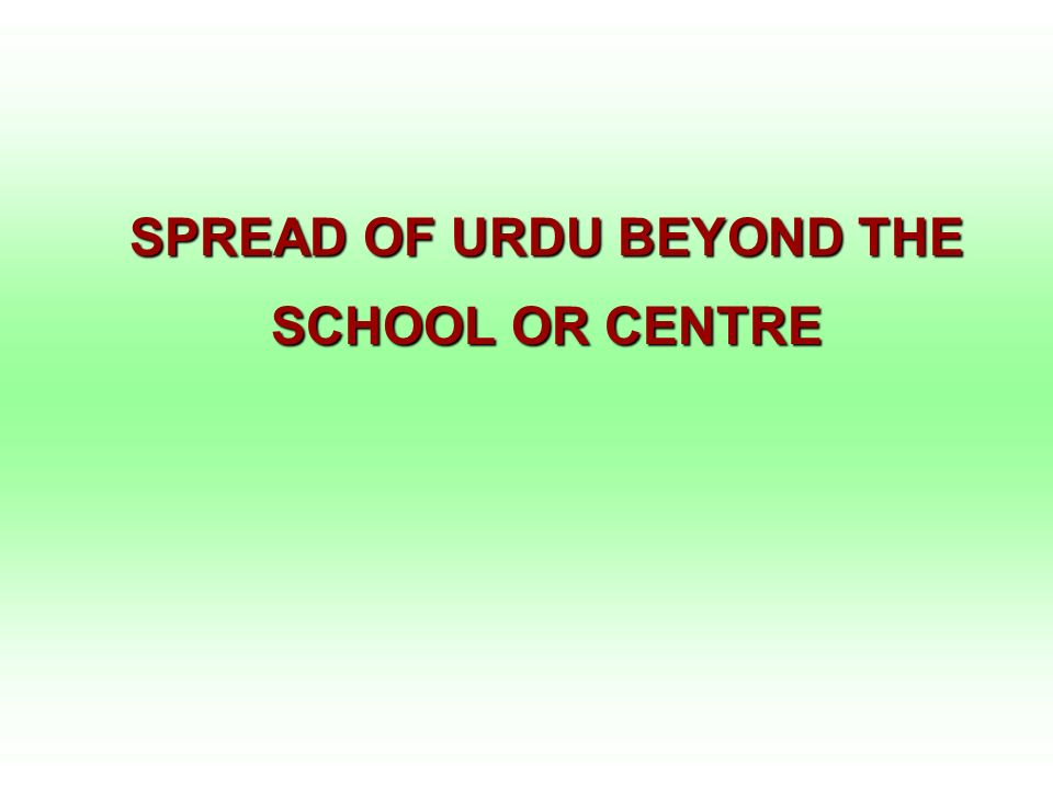 SPREAD OF URDU BEYOND THE SCHOOL OR CENTRE