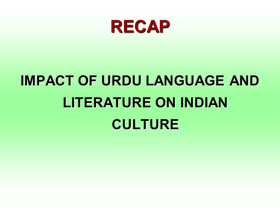 IMPACT OF URDU LANGUAGE AND LITERATURE ON INDIAN CULTURE