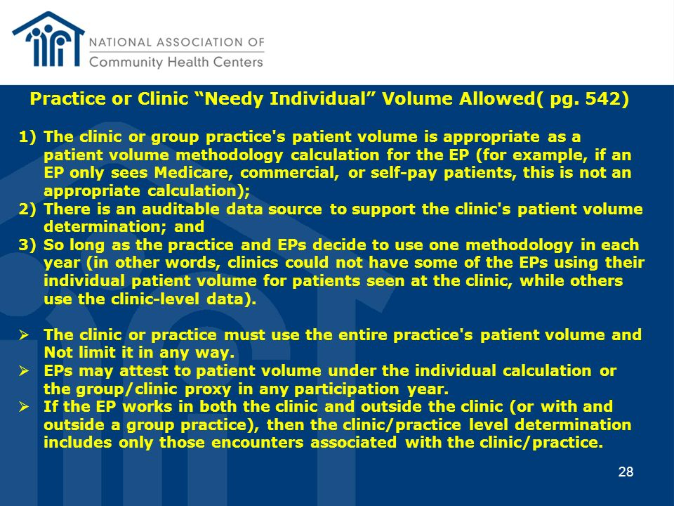 Practice or Clinic Needy Individual Volume Allowed( pg. 542)