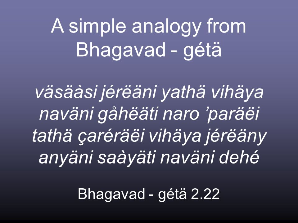 A simple analogy from Bhagavad - gétä