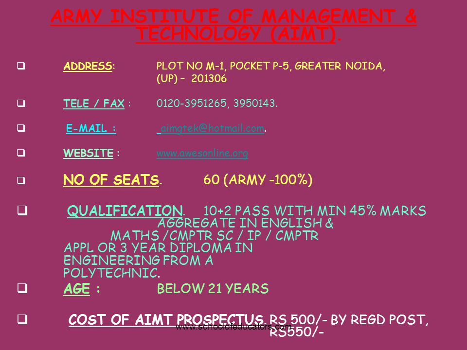 ARMY INSTITUTE OF MANAGEMENT & TECHNOLOGY (AIMT).