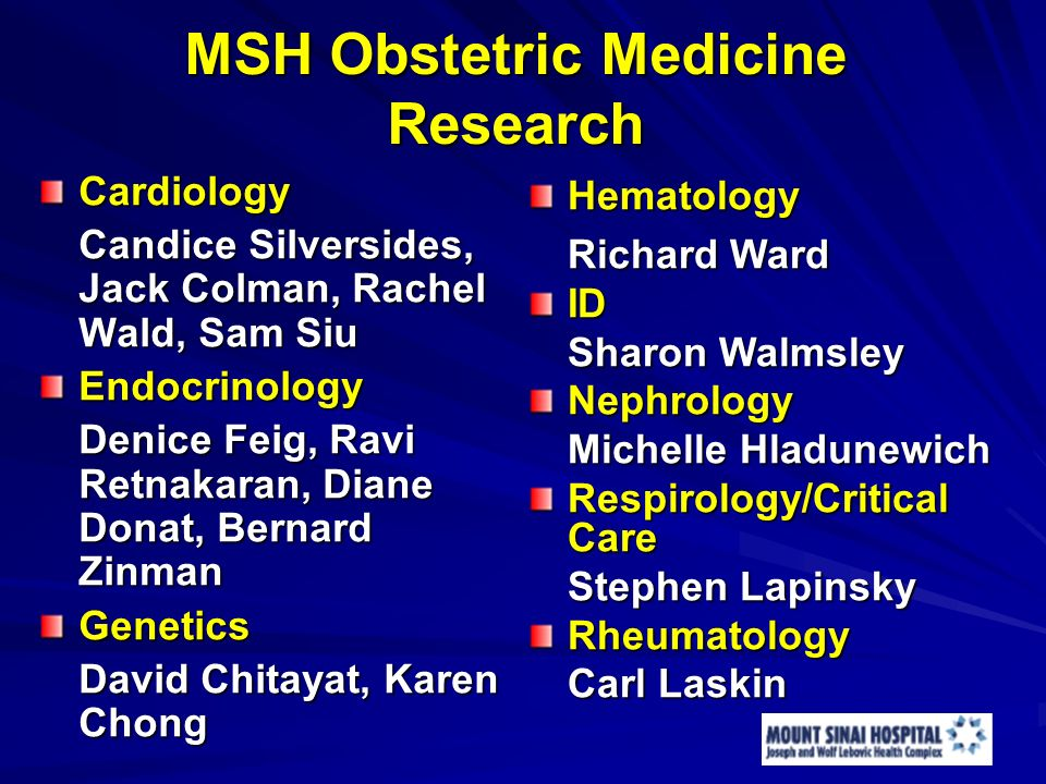 MSH Obstetric Medicine Research