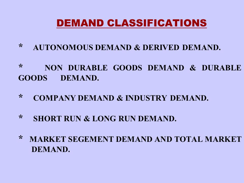 DEMAND CLASSIFICATIONS