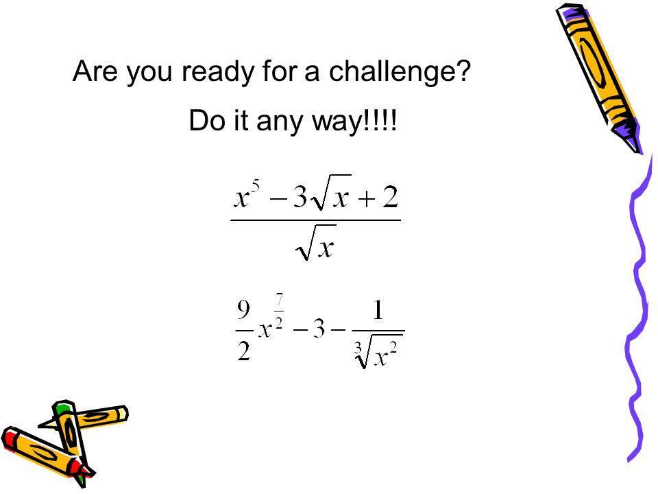 Are you ready for a challenge