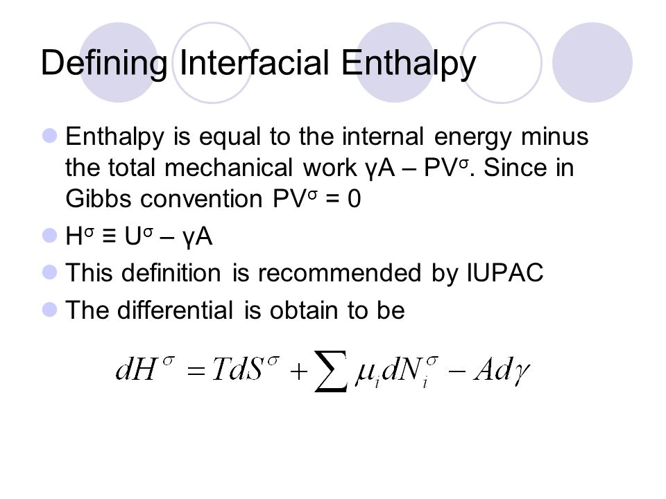 Defining Interfacial Enthalpy