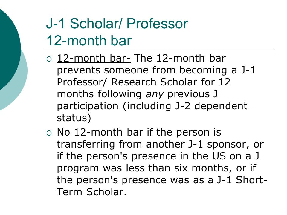 J-1 Scholar/ Professor 12-month bar