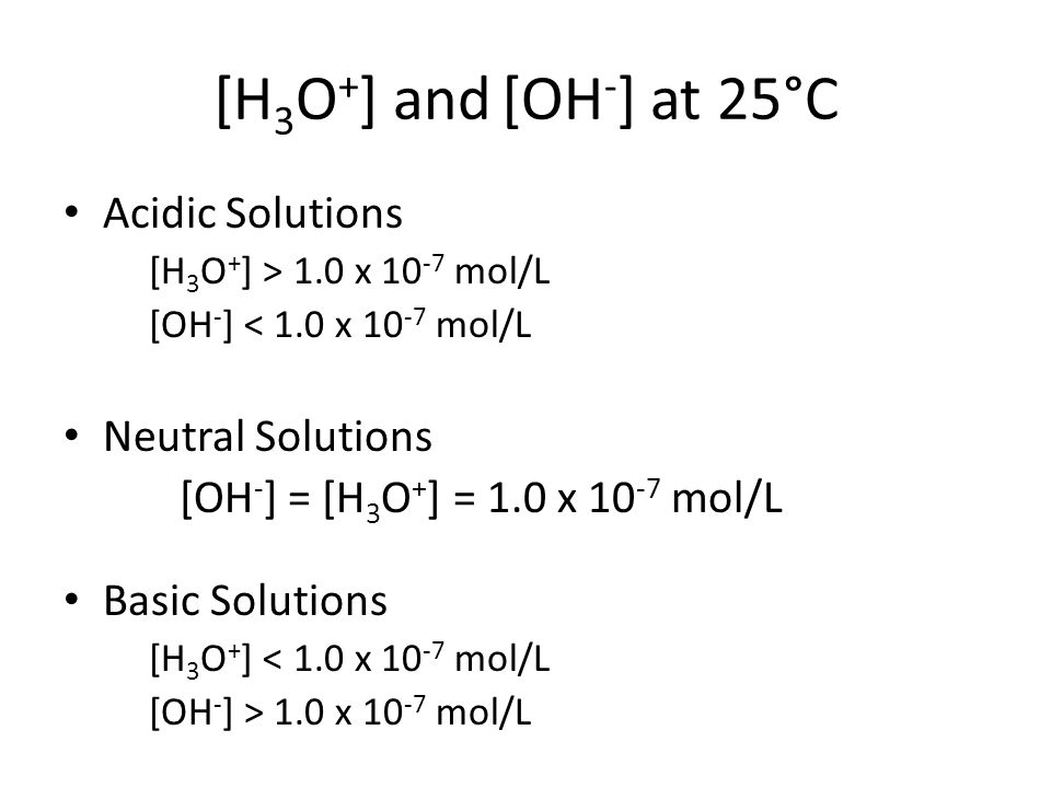 [H3O+] and [OH-] at 25°C Acidic Solutions Neutral Solutions