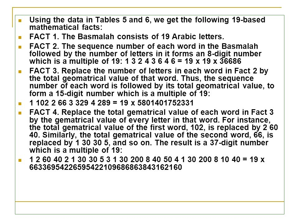 Using the data in Tables 5 and 6, we get the following 19-based mathematical facts: