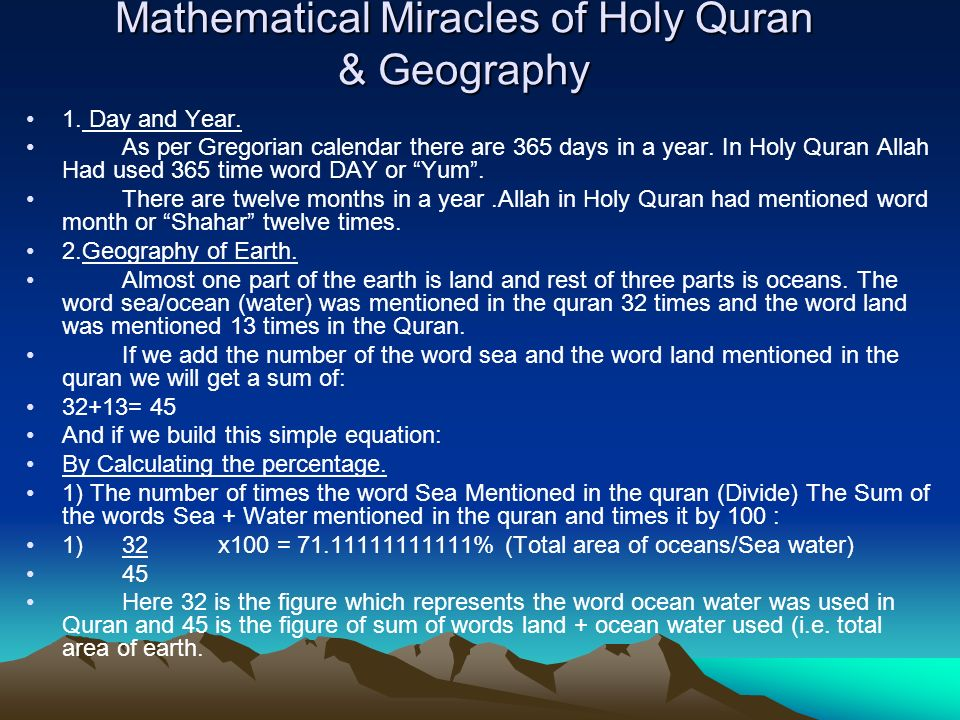 Mathematical Miracles of Holy Quran & Geography