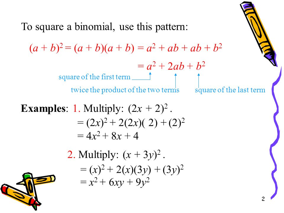 5.5 and 5.6 Multiply Polynomials - ppt download