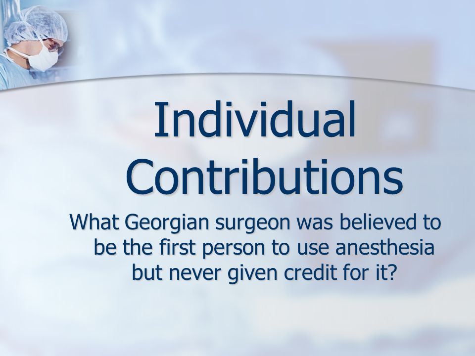 Individual Contributions
