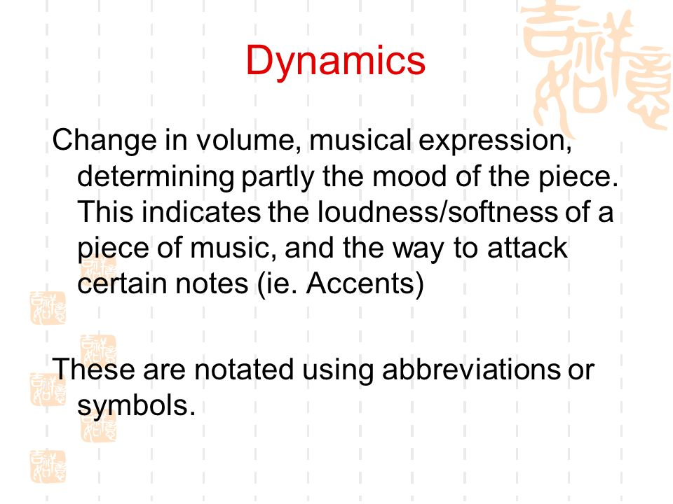 Introduction To The Elements Of Music Ppt Download