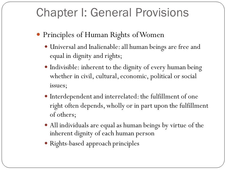 Chapter I: General Provisions